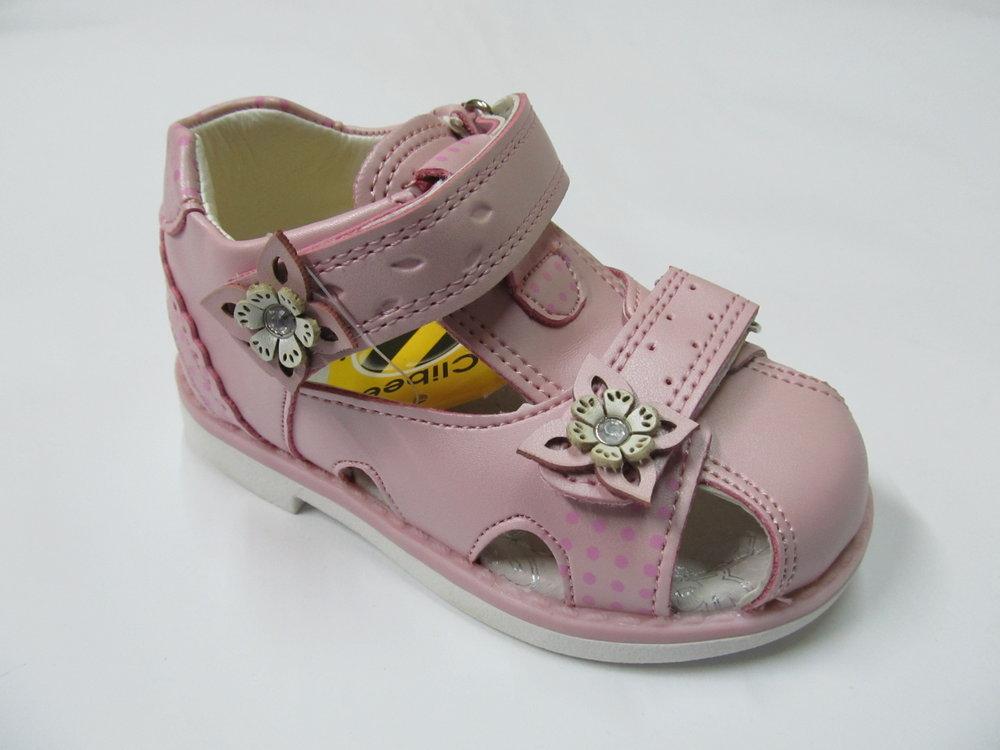f9002b348f5 Бебешки сандали Clibee розово 21/24 с цена от лв - Sravni.bg