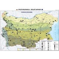 Blgariya Polezni Izkopaemi 140 100 S Cena Ot 57 00lv Sravni Bg